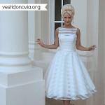 ♡ Vestido de novia África ♡